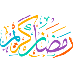 Ramadan kareem Arabic Calligraphy islamic illustration vector free