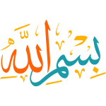 Bismillahi Arabic Calligraphy islamic illustration vector free