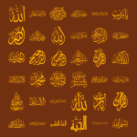 makhtutat 'iislamia Arabic Calligraphy islamic illustration vector free