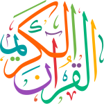 Arabic Calligraphy makhtuta alquran alkarim islamic illustration vector free