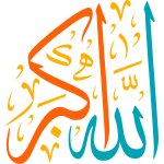 allah akbar Arabic Calligraphy islamic illustration vector free-1620600993