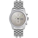 Quartz wristwatch vector image