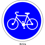 Bicycles only road sign vector image