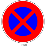 No stopping road sign vector image
