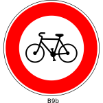 No bicycles road sign vector image