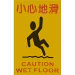 Caution wet floor Chinese