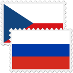 Czech to Russian stamp