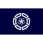 Flag of Muroran