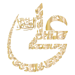 Gold Vintage Arabic Calligraphy No Background