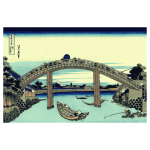 Vector image of Fuji seen through the Mannen bridge at Fukagawa
