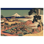 Katakura tea fields in Suruga vector drawing