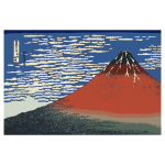 Red Fuji vector image