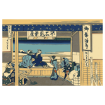 Fujimi Tea Shop at Yoshida painting vector illustration