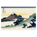 Vector image of Fuji mountain