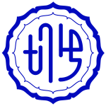 Vector graphics of official seal of Horinouchi