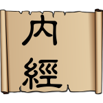 Chinese old parchment