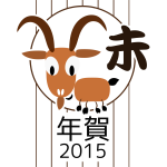 Chinese zodiac goat vector image