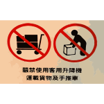 No shipping or package people chinese 2016011623