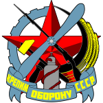 Russian society of assistance to defense vector image