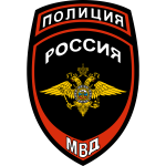 Russian police Emblem by Rones