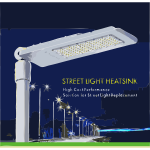Sale LED street light from china factory Direct sale 2017063008