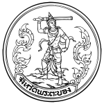 Phratabong province seal