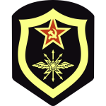 Soviet signal troops