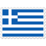 Greece flag stamp