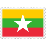 Myanmar flag stamp