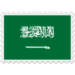 Stamp Saudi Arabia Flag