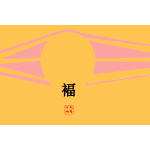 Japanese sun and luck sign vector illustration