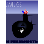 US peace policy poster vector image