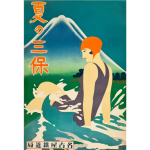 Japanese tourist poster
