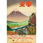 Vintage poster for promotion of Japan