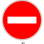 No entry traffic order sign vector graphics