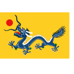 Blue Chinese dragon vector image