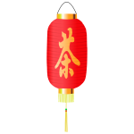 Red Chinese lantern vector graphics