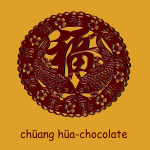 Vector drawing of chung hua chocolate sign