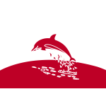 Dolphin red silhouette