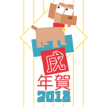 Chinese horoscope - squared cartoon  dog - Japanese Version