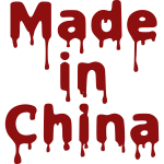 Made in China bloody sign vector image