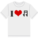 I love music T-shirt vector image